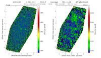 get Herschel/PACS observation #1342231684